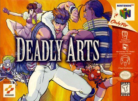 portada-Deadly-arts-nintendo-64