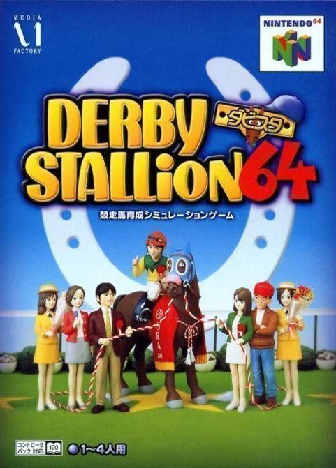 portada-Derby-stallion-64-nintendo-64