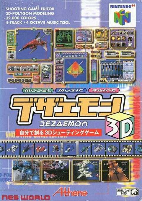 portada-Dezaemon-3D-nintendo-64