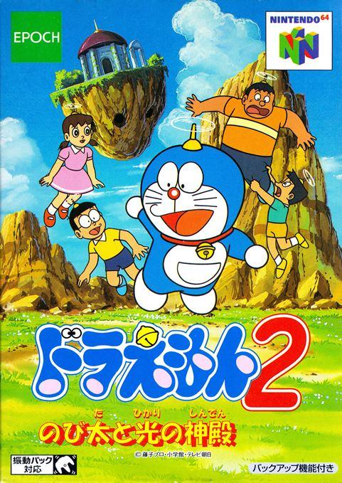 portada-Doraemon-2-hikari-no-shinden-nintendo-64