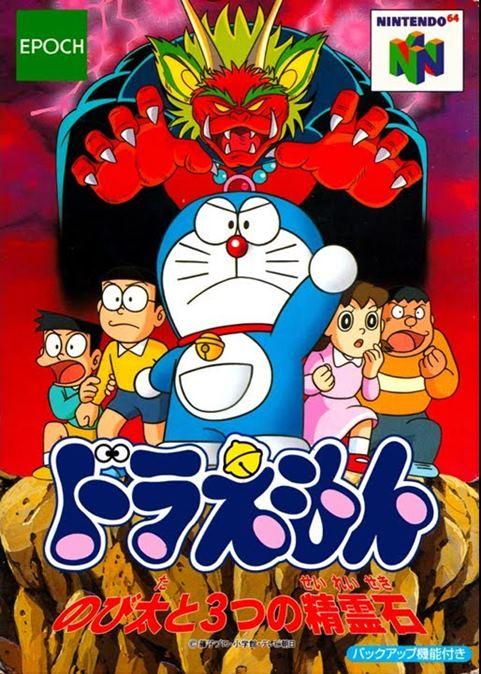 portada-Doraemon-mittsu-no-seireiseki-nintendo-64